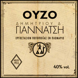Ouzo Giannatsis 40 Vol